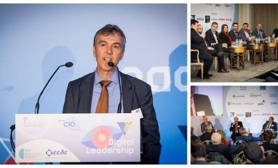 7ο ετήσιο συνέδριο του Hellenic CIO Forum