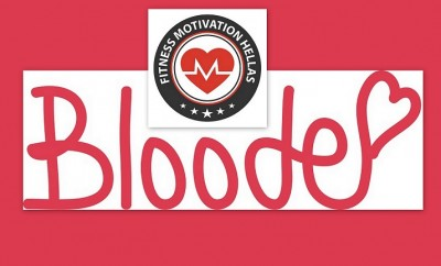 Bloode -Fitness Motivation Hellas