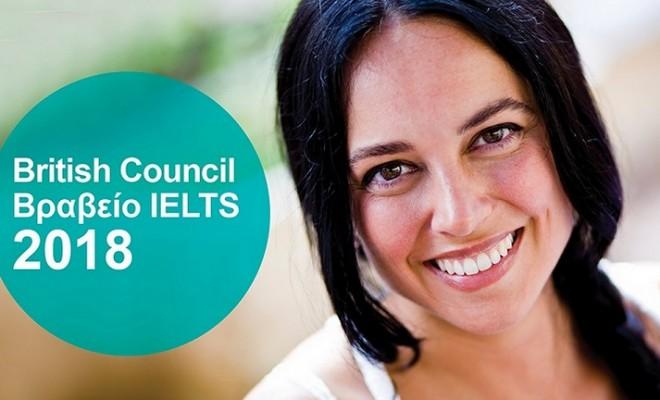 British Council - IELTS Award 2018