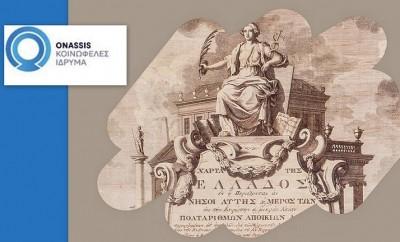 Rigas- ONASSIS FOUNDATION