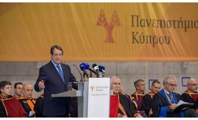 graduation metaptyxiaka presidents