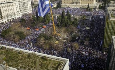syntagma-syllalitirio-makedonia