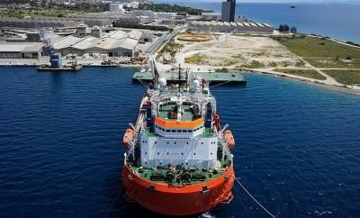 FULGOR SHIP