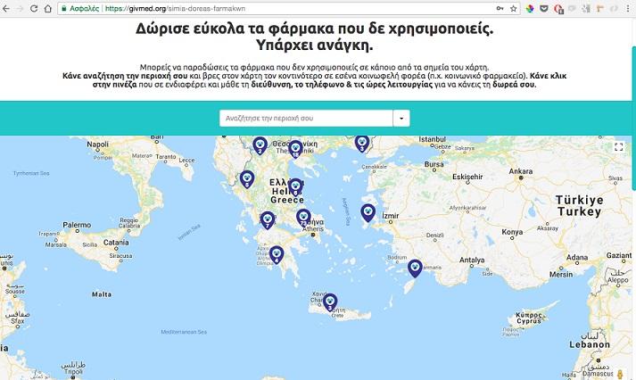 givmed_χάρτης (1) M