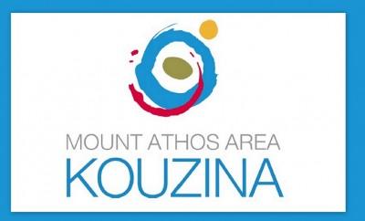 kouzina athos area