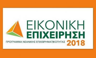 ΣΕΝ JA Greece