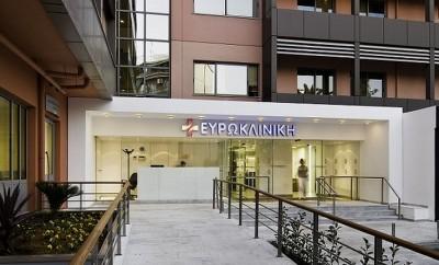 Euroclinic Athens