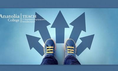 teach 2018