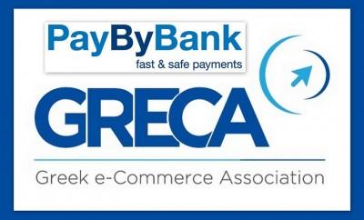 PayByBank - GR.EC.A.