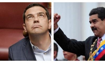 tsipras-madouro