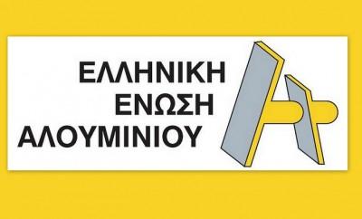 Ελληνική Ένωση Αλουμινίου