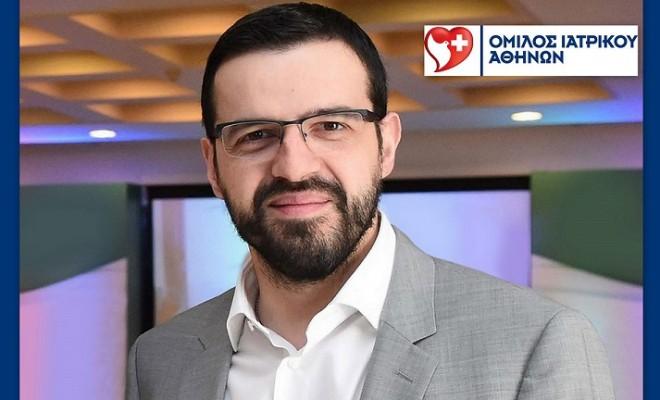 Χρήστος Αποστολόπουλος