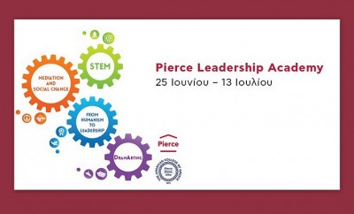 Pierce Leadership Academy 2018