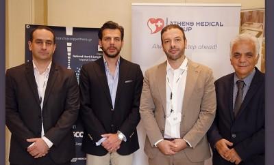 1ο Διεθνές Σεμινάριο Modules in Bronchoscopy Athens 2018