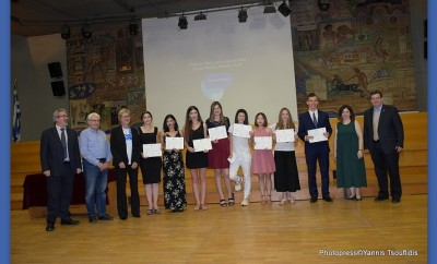 2η Παγκόσμια Ολυμπιάδα Νεοελληνικής Γλώσσας