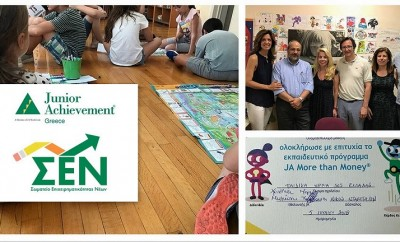 Junior-Achievement-Greece