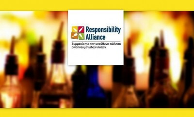Resposnibility Alliance