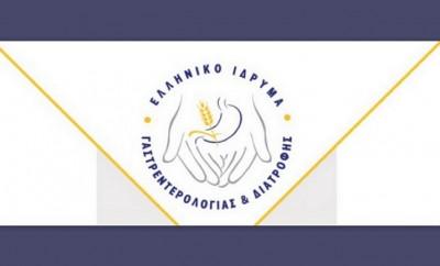 Ελληνικό Ίδρυμα Γαστρεντερολογίας