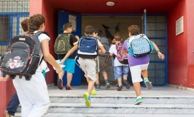 Μαθητές m