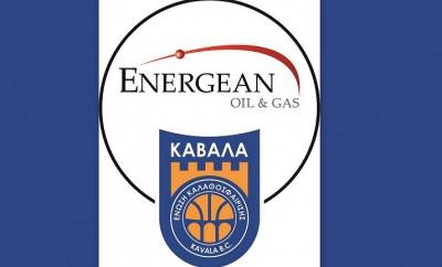 Energean - Kavala BC