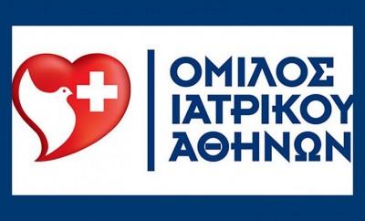 omilos_iatrikou