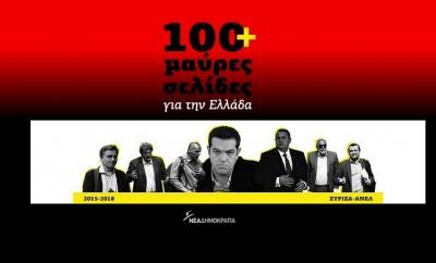 www.mauresselides.gr