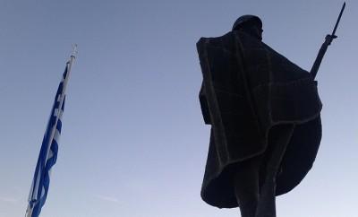 Μνημείο Μαχητή, Καλπάκι