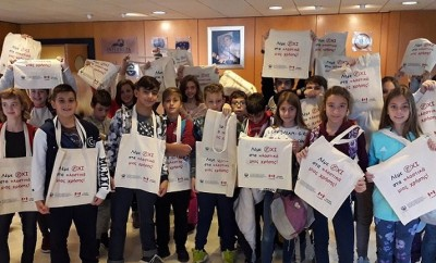 Pupils of 1st Primary School of Alimos at HELMEPA's exhibition