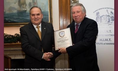 ELINT Award