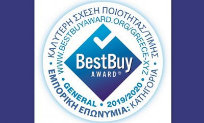 Best_Buy_Award_Greece_2019