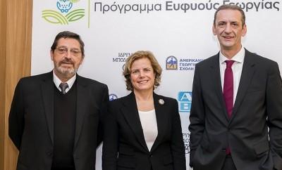 Πρόγραμμα Ευφυούς Γεωργίας