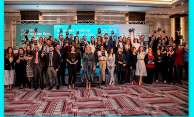 Corporate Affairs Excellence Awards 2019