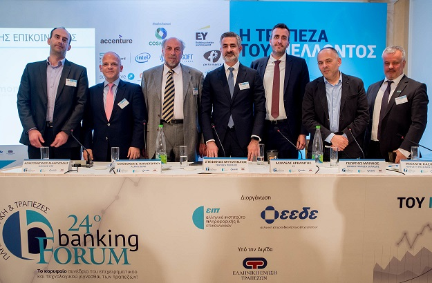 bankingforum2019_enotita1 m