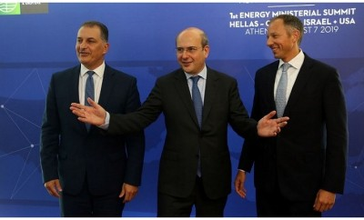 Υπουργική διάσκεψη για τα ενεργειακά
