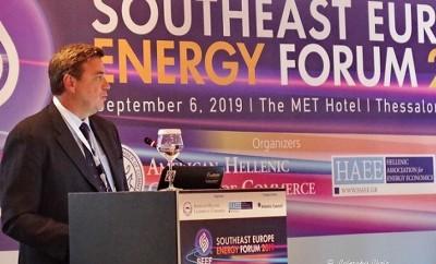 Δημήτρης Γόντικας, Southeast Europe Energy Forum