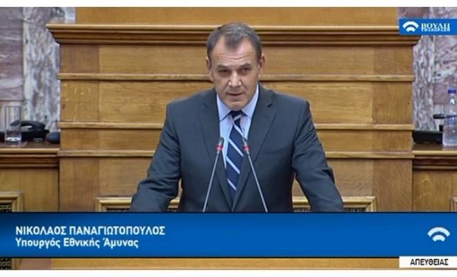 Ν. Παναγιωτόπουλος
