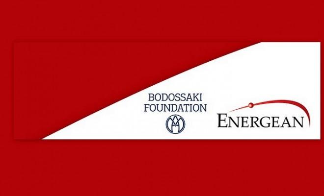Energean - Ίδρυμα Μποδοσάκη