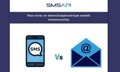 SMSvsEMAIL