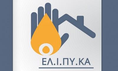 Ελληνικό Ινστιτούτο Πυροπροστασίας Κατασκευών