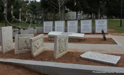 Μνημείο Παλιού Εβραϊκού Νεκροταφείου