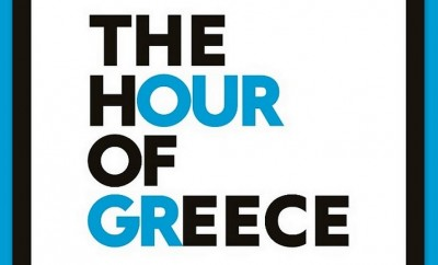 The Hour Of Greece