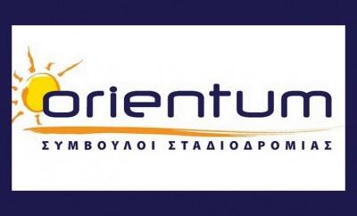 ORIENTUM
