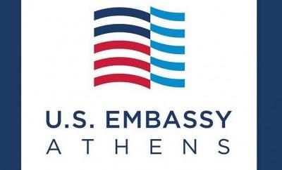USA EMBASSY ATHENS