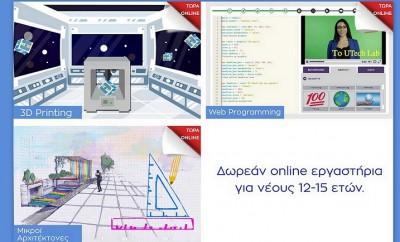 OnlineCourses_UTechLab