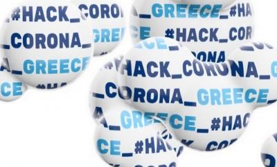 #HackCoronaGreece