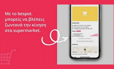 bespot_app_supermarket_live_traffic