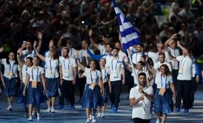 Ελληνική Ολυμπιακή Ομάδα