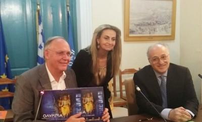 Ίδρυμα Μείζονος Ελληνισμού - Δήμος Σπάρτης