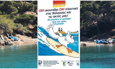 HELMEPA Summer Campaign