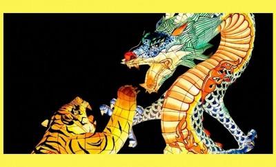 tiger-and-dragon
